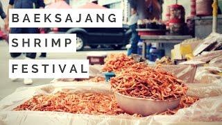 Baeksajang Shrimp Festival