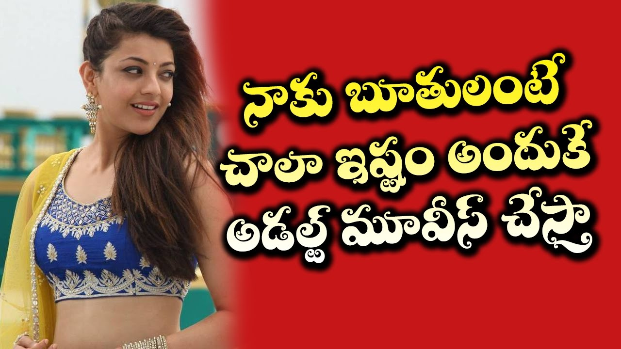 Kajal Agarwaal Shocking Comments on Adult Movies