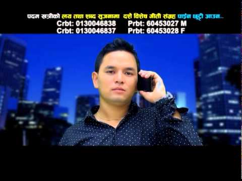 Paina Chhutti Aauna Dashain Song By Padam Khatri and Kopila Chhinal