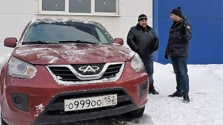 Как НЕ НАДО покупать автомобиль! Приключения Китайца в России!