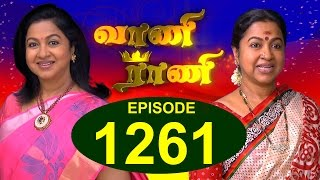 Video VAANI RANI -  Episode 1261 - 13 /05/2017 MP3, 3GP, MP4, WEBM, AVI, FLV April 2018
