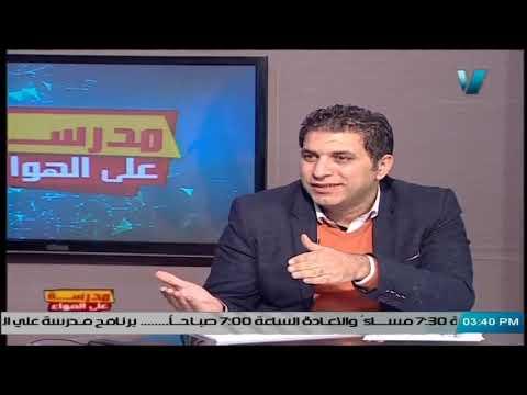 لغة عربية الصف الأول الاعدادي ( ترم 2)  2020- الحلقة 4 – قراءة : هيا نشجع بأخلاق كريمة
