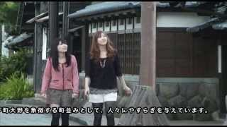 【福井】女子旅 大野町歩き