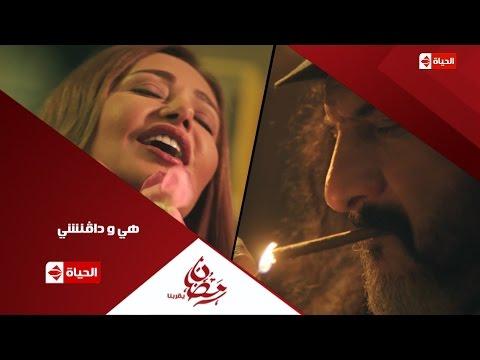 """شاهد- ليلى علوى وخالد الصاوي فى الإعلان الترويجي لـ """"هى ودافنشي"""""""
