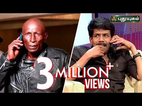 Director-Bala-prank-calling-Motta-Rajendran-I-Puthuyugam-TV