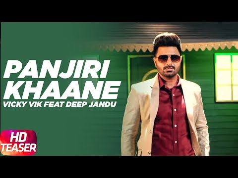Panjiri Khaane Songs mp3 download and Lyrics