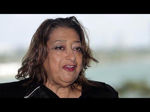 Βρετανία: Απεβίωσε η διάσημη αρχιτέκτονας Ζάχα Χαντίτ