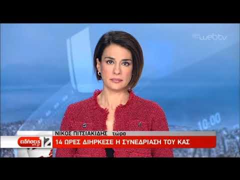 Απόφαση ΚΑΣ για τα αρχαία στον σταθμό «Βενιζέλου» στο μετρό Θεσσαλονίκης   19/12/2019   ΕΡΤ