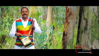Desta Gebregergs - Newih Kumet / New Ethiopian Tigrigna Music (Official Video)