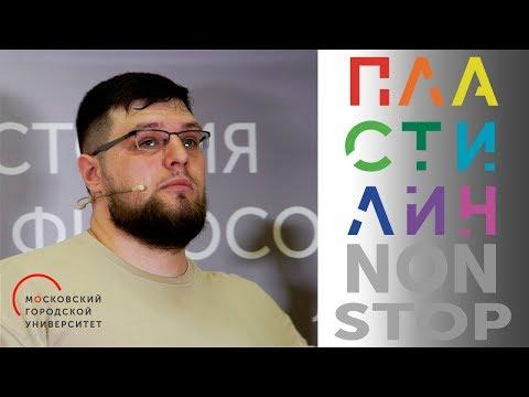 Илья Созонтов. Бизнес вобразовании