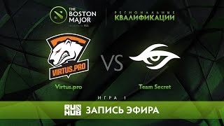 Virtus.pro vs Team Secret, Boston Major Qualifiers - Europe Playoff - Game 1 [v1lat, GodHunt]