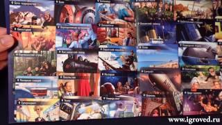 Находка для шпиона. Обзор настольной игры от Игроведа