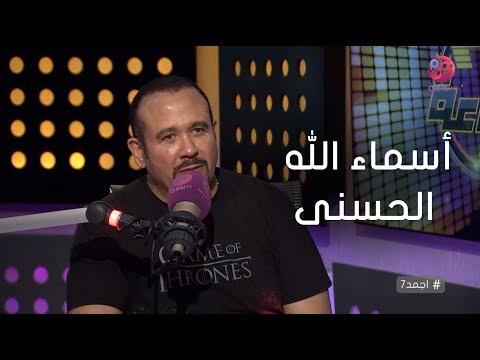 هشام عباس: أغنية أسماء الله الحسنى تطلب مني في أفراح مسيحيين