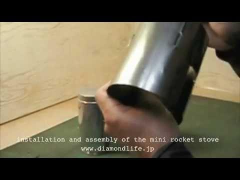 ミニ・ロケットストーブの構造(組み立て方編)