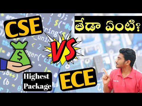 CSE VS ECE | DIFFERENCE BETWEEN ECE AND CSE | WHICH BRANCH IS BEST CSE OR ECE | 2019.