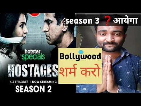 Hostages Season 2 review | Hotstar Special Series review | All episode review | Hostages Web Series