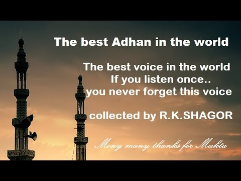 Best Adhan in the world ( beautiful voice in the world ) btv azan in bangladesh..by RK..M