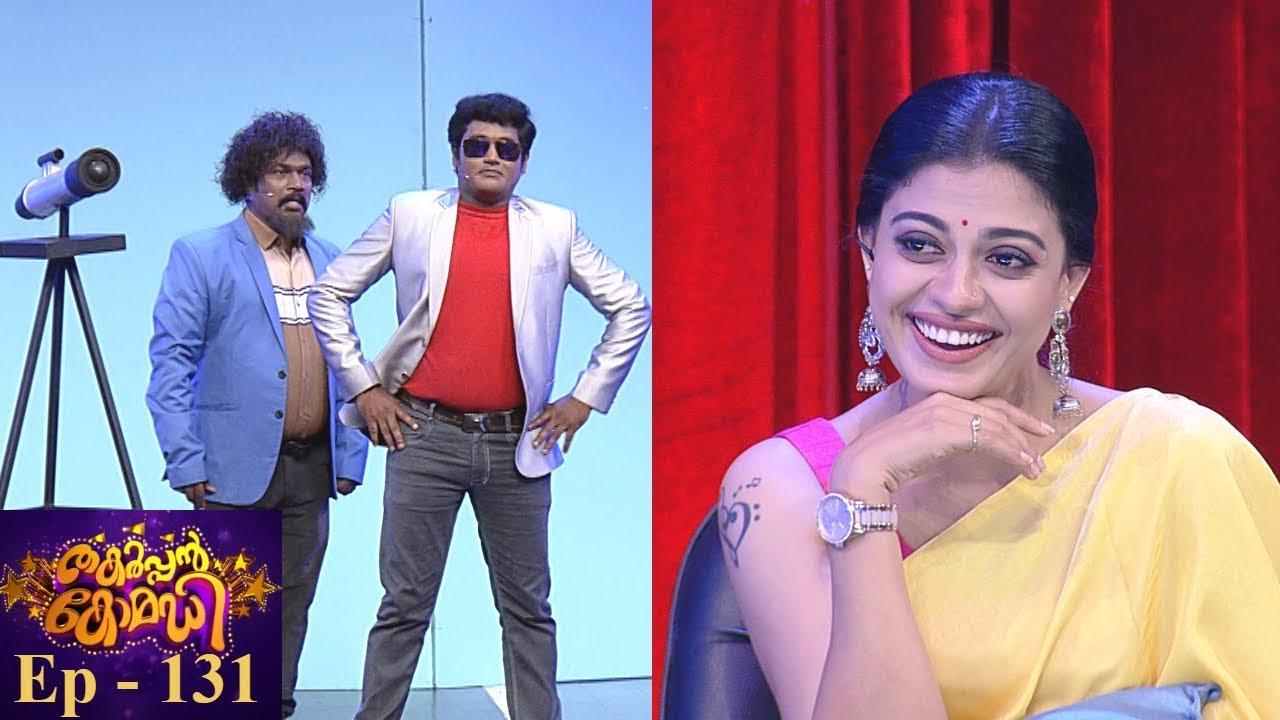 Thakarppan Comedy March 18,2016 Epi 131 Comedy Programme