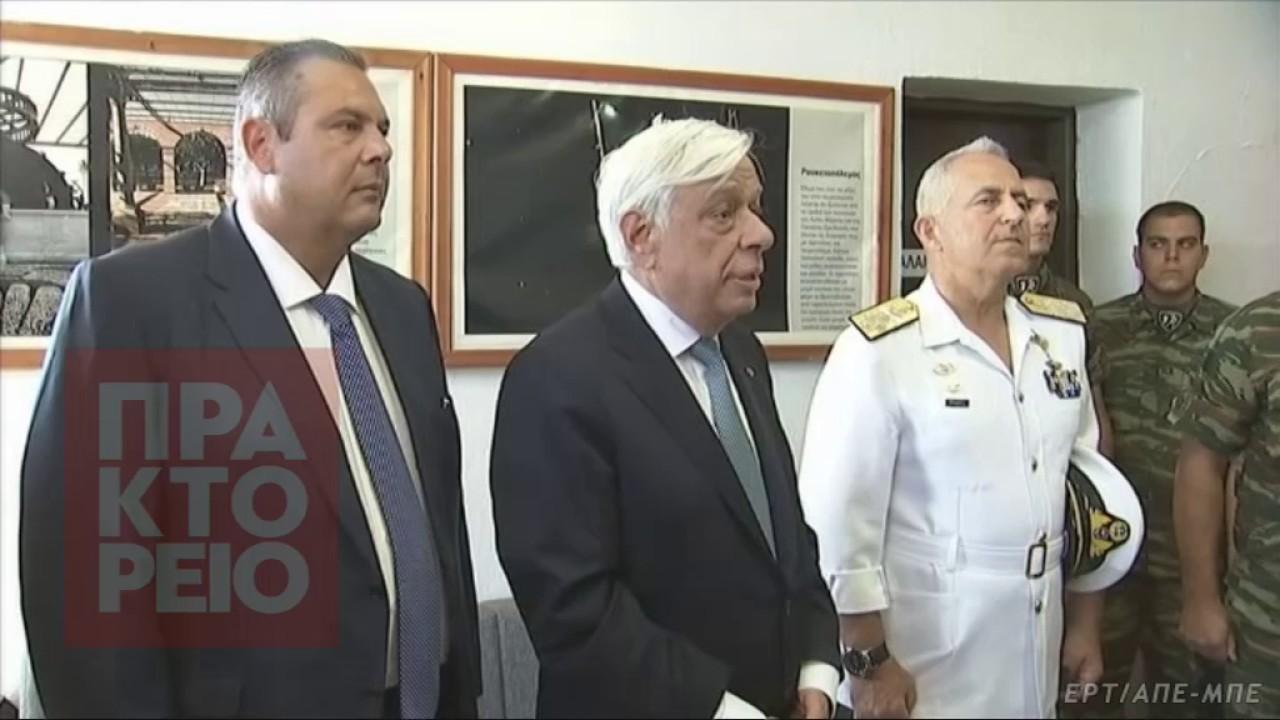 Π. Παυλόπουλος: Η πρόκληση είναι ίδιον μικρότητας και ανασφάλειας