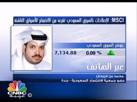 لقائي على قناة CNBC عربية 26-01-2017