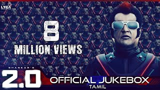 2.0 - Official Tamil Audio Jukebox