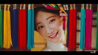 "Download Lagu [MV繁中字] MOMOLAND - ""BAAM"" 【Chinese Sub】 Mp3"