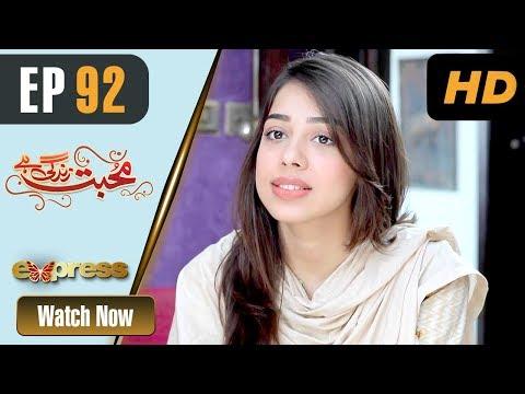 Pakistani Drama   Mohabbat Zindagi Hai - Episode 92   Express Entertainment Dramas   Madiha