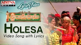 Holesa Song Lyrics from Sri Ramadasu - Nagarjuna