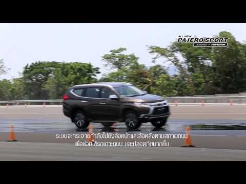 All New Pajero Sport - Advanced Performance : AWC- All Wheel Control