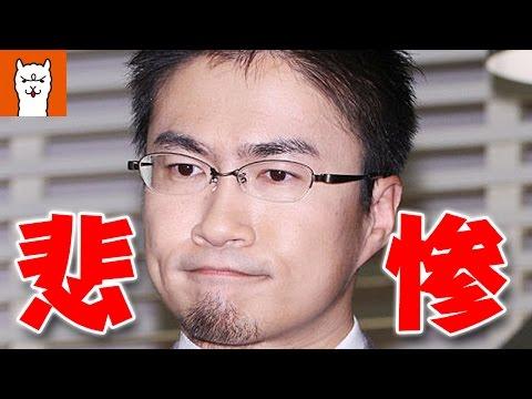【芸能ニュース】離婚した乙武洋匡の現在が悲惨すぎる…今後 …
