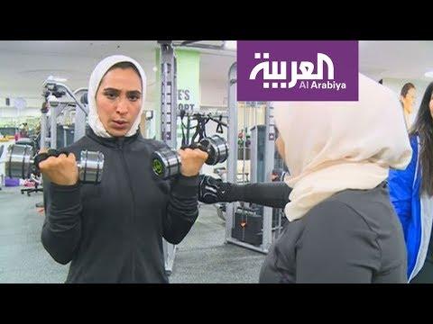 العرب اليوم - شاهد: بالفيديو  سعوديات يرفعن الأثقال