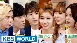 Video Happy Together - Global Entertainers Special [ENG/2016.07.21] MP3, 3GP, MP4, WEBM, AVI, FLV November 2017