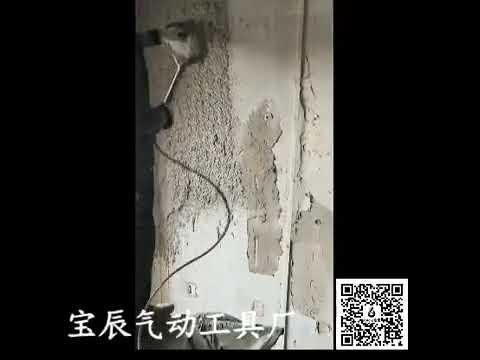 Gầu Phun Vữa Trát Tường mayxaydunghoangphuc.com 0915315533