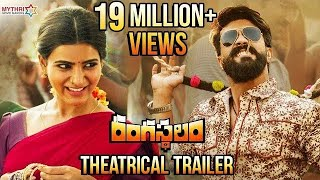 Video Rangasthalam Theatrical Trailer | Ram Charan | Samantha | Aadhi | DSP | #RangasthalamTrailer MP3, 3GP, MP4, WEBM, AVI, FLV Juli 2018