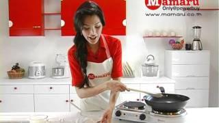 สอนทำอาหารไก่ทอดซอสโยเกริต์ โดย Mamaru