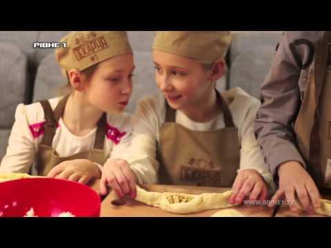 Кумедні пекарі. Десятий випуск [ВІДЕО]