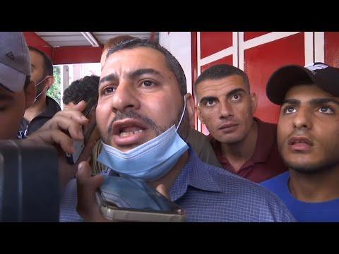 Le moment où un habitant de Gaza reçoit un avertissement de Tsahal pour évacuer un bâtiment avant la frappe aérienne