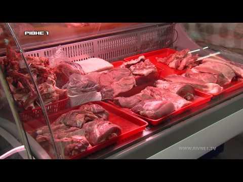 <a href='/Info/?id=82680' >Скільки коштуватиме м'ясо на рівненських ринках з 1 липня?[ВІДЕО]</a>