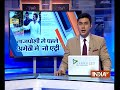 Rahul Gandhi may become Congress President after Diwali, Says Sachin Pilot - Video