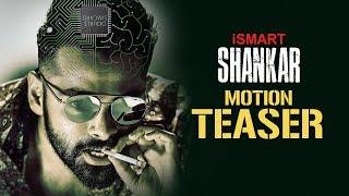 Ismart Shankar Motion TEASER | Ram Pothineni | Puri Jagannadh | Charmi | 2019 Latest Telugu Movies