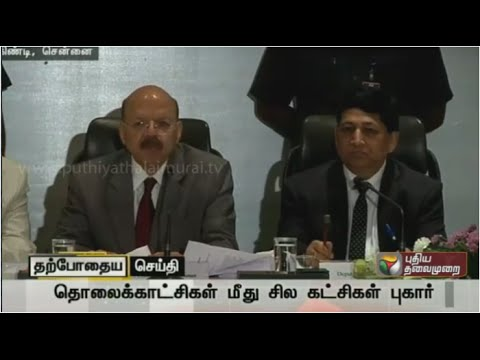 Live-Nasim-Zaidi-about-arrangements-for-Tamil-Nadu-polls