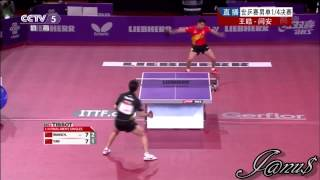 Table Tennis Highlights, Video - 2013 WTTC (ms-qf) WANG Hao - YAN An [HD] [Full Match/Short Form]
