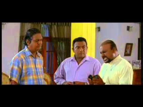 King Hunther Sinhala Film
