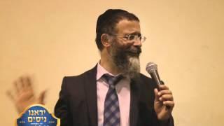 רבי שמעון בר יוחאי – הרב מיכאל לסרי