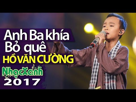 Hồ Văn Cường hát Bỏ quê với Mẹ Phi Nhung khiến ai xem cũng phải khóc - Thời lượng: 30:26.