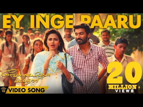 Video! - Dhanush presents a Wunderbar Films production - Velai Illa Pattadhaari #D25 #VIP. Full HD video song of Ey Inge Paaru - The Comedian inside Raghuvaran. Singe...