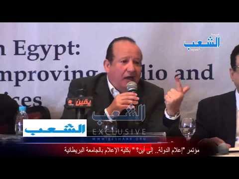 شاهد | الإعلام فى مصر يتعرض لنهب ممنهج عن طريق الاستثمار