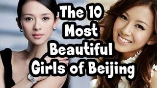 Nonton The 10 Most Beautiful Girls Of Beijing Film Subtitle Indonesia Streaming Movie Download