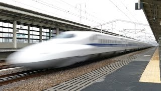 Nonton 4k                     Superexpress  Bullet Train  Shinkansen Himeji Station  Japan 2016  Dmc Fz1000 Vw Vms10 Film Subtitle Indonesia Streaming Movie Download