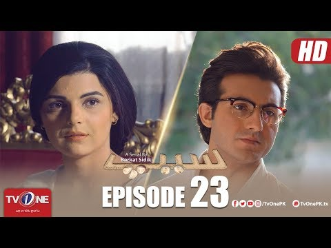 Seep | Episode 23 | TV One Drama | 10 August 2018